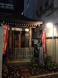 yabu-dog2013Dec10_01