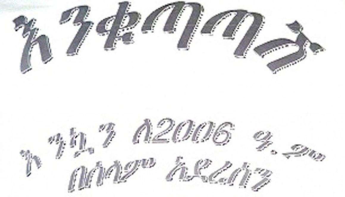 kyon2014jan11_04