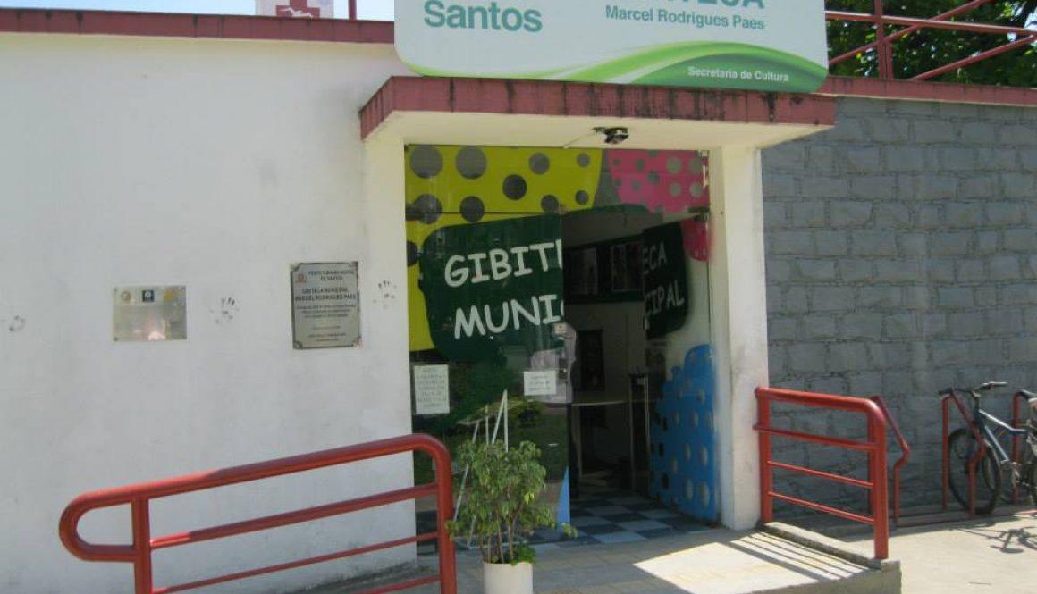 サントス市内にあるマンガの図書館Gibiteca