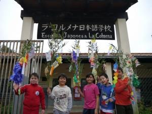 日本語学校での七夕