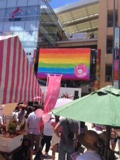 沖縄-Pink Dot OKinawa