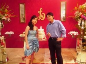 Luciana's Birthday Party