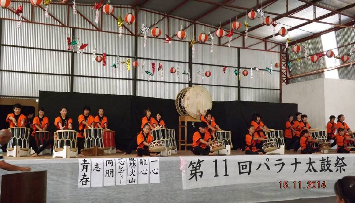 11taikofes1 第11回パラナ太鼓祭