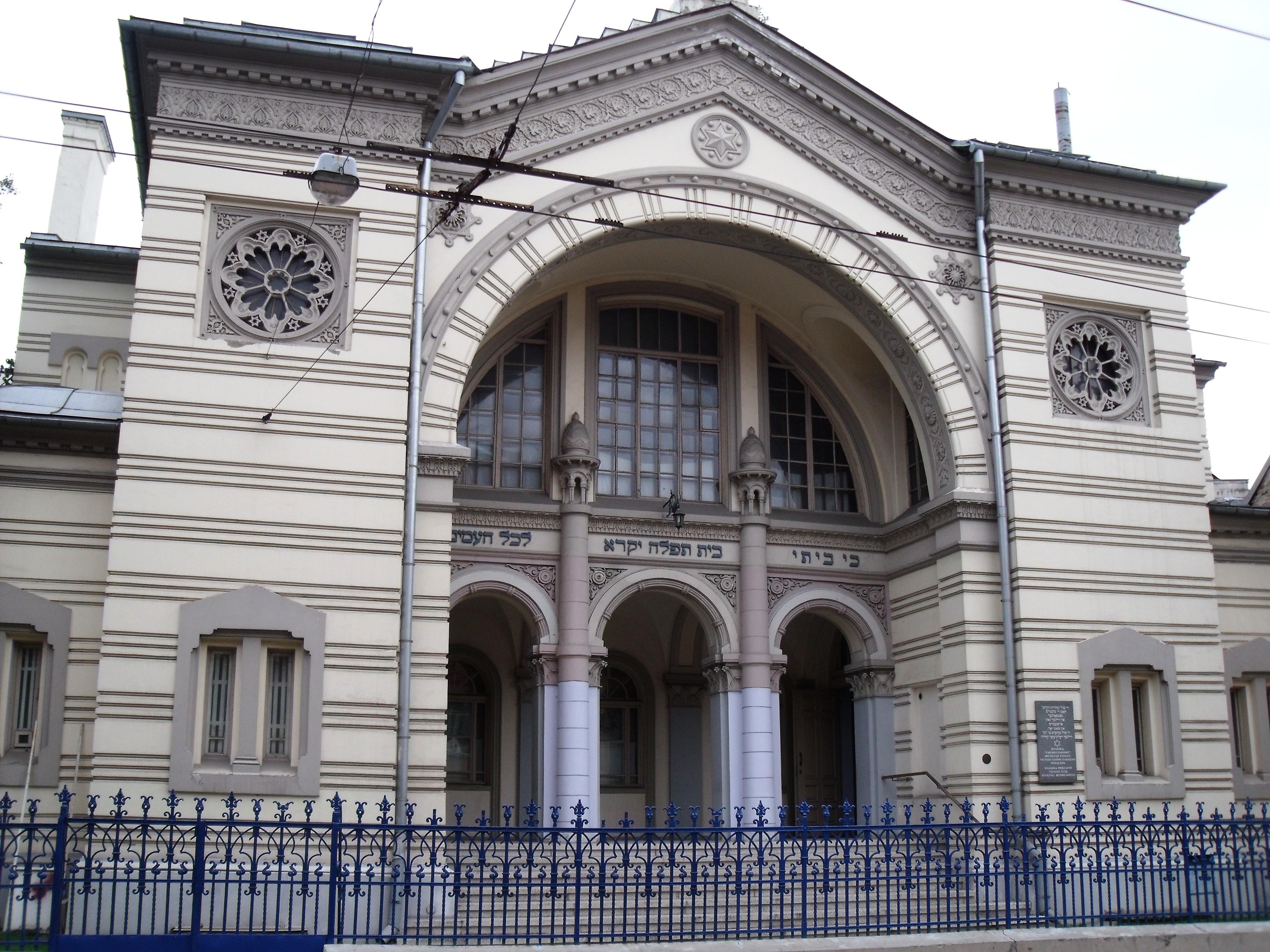 ビリニュスにあるリトアニアの最大のシナゴーグ。WW2の前に、ヴィリニュスは「北のJERUSALEM」というニックネームをもらったものでした。