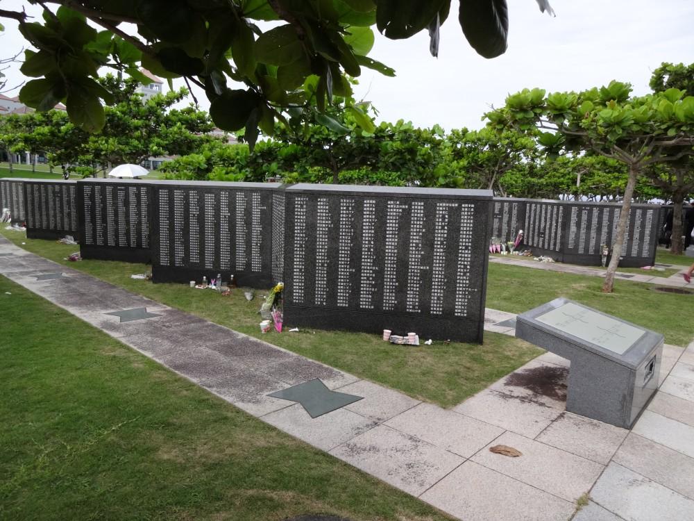 沖縄ブログ:慰霊の日(1) El Día conmemorativo de la Paz de Okinawa (1)