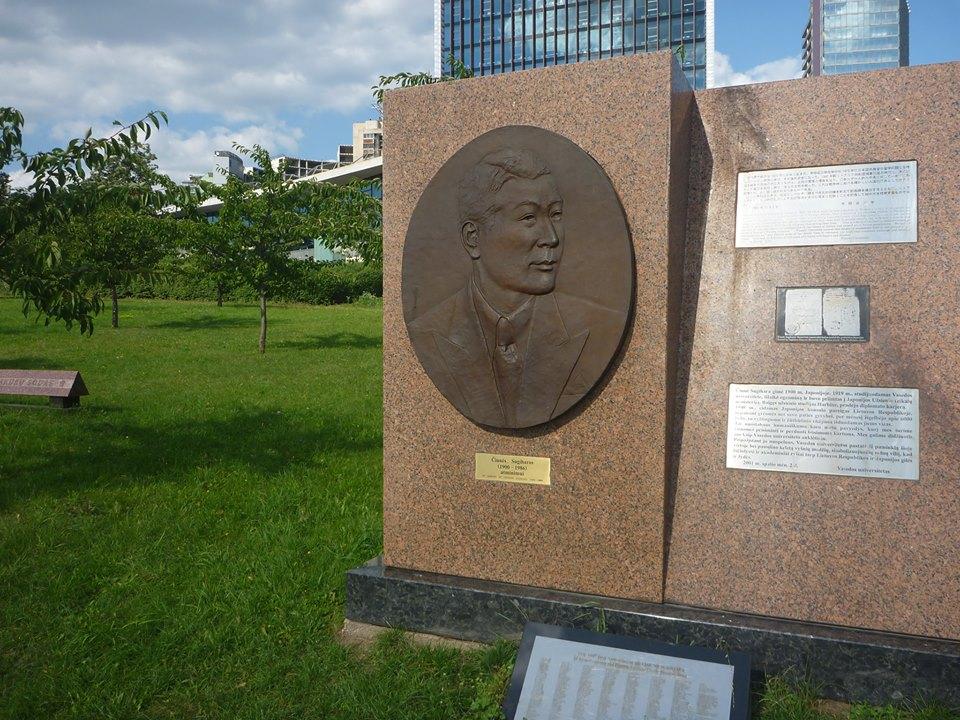 ヴィリニュスというリトアニアの首都にある桜公園の中の「杉原千畝の記念碑」