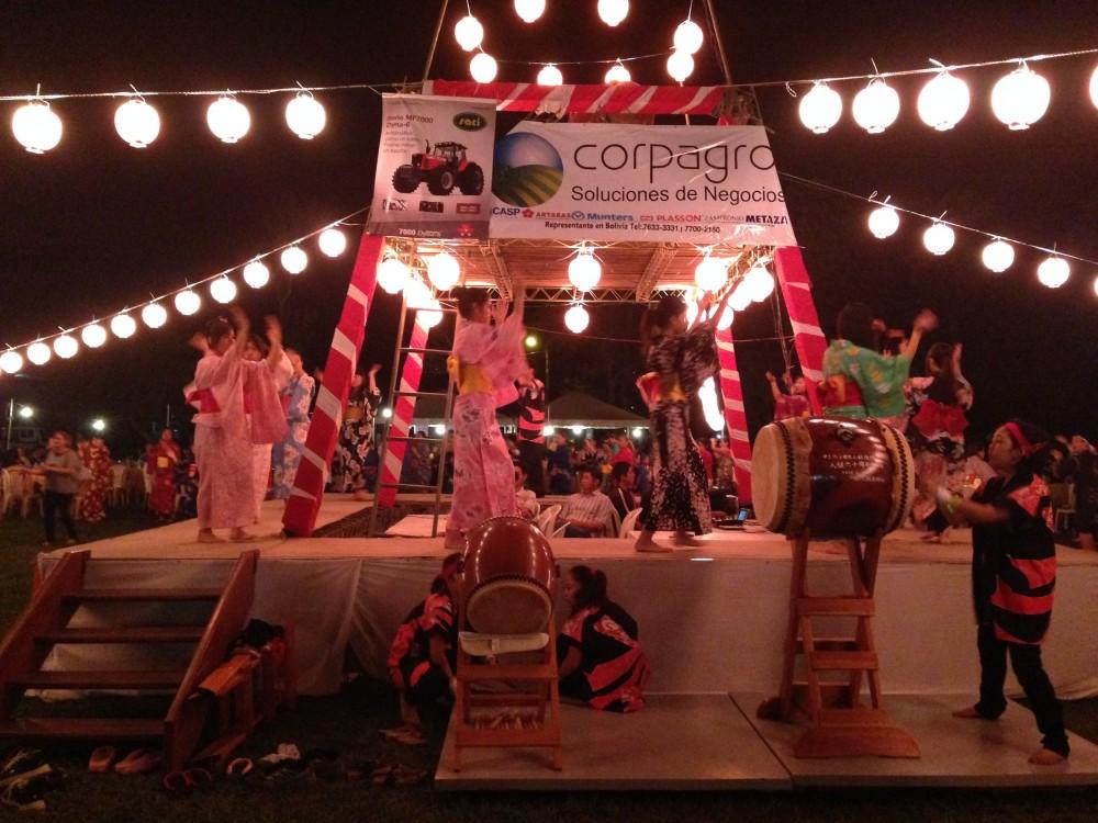 ボリビア日本人移住地サンフアン:盆踊り Japanese Settler community in Bolivia, San Juan: Bon Dance