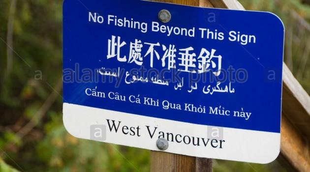 バンクーバーの言語景観・表示 Vancouver, linguistic landscape and its representation