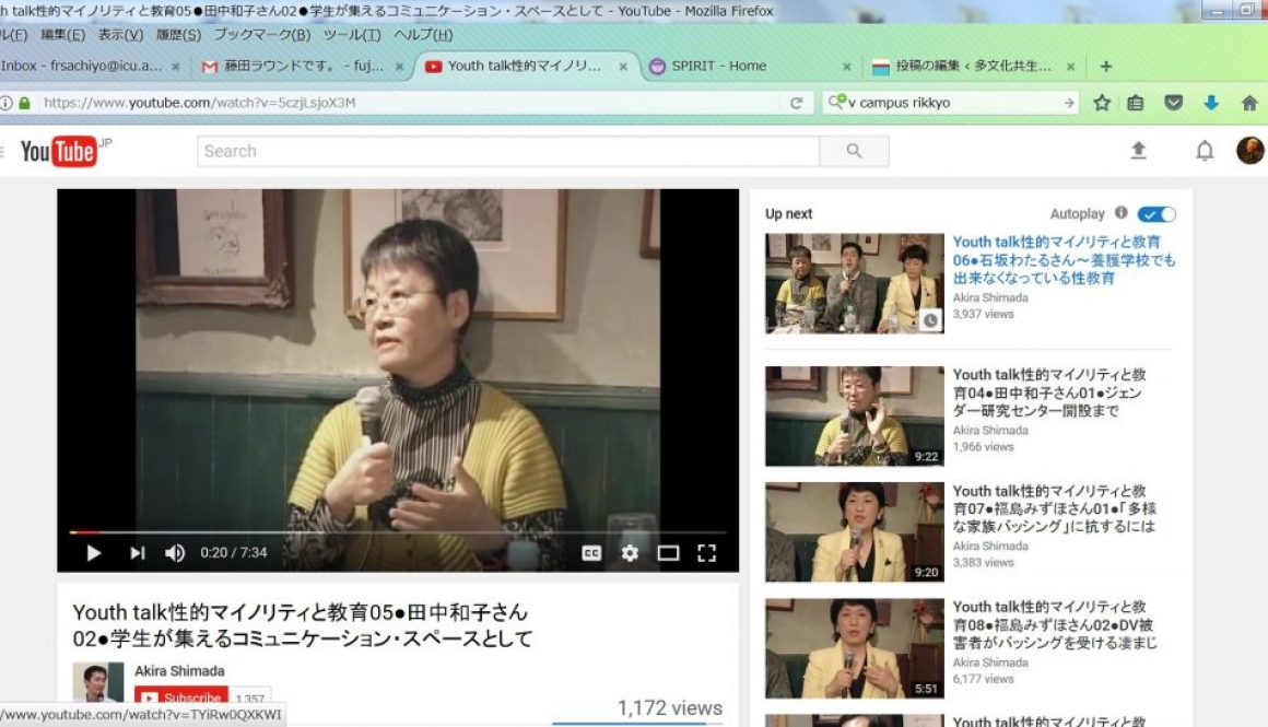 Kazuko sensei - コピー (2)