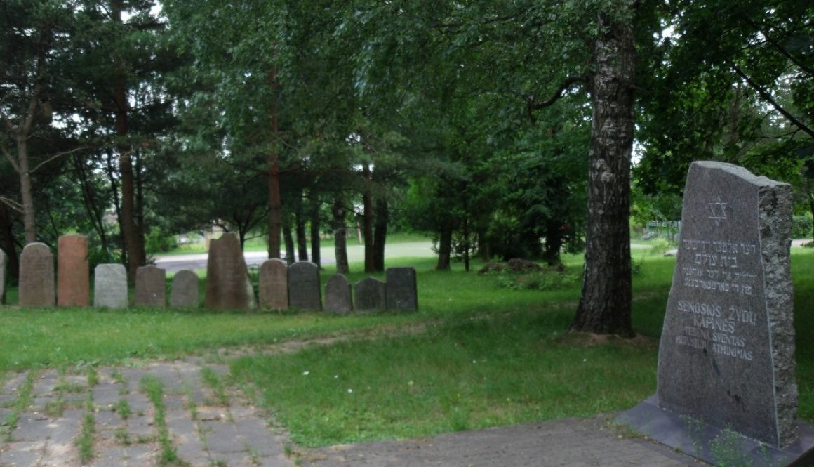 プルンゲのユダヤ人の墓地の跡